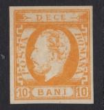 ROMANIA 1871 LP 31 10 BANI  HARTIE GALBUIE CAROL I CU BARBA NEDANTELAT MNH, Nestampilat