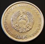 Moneda 5 COPEICI - TRANSNISTRIA, anul 2005  *cod 302