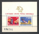 Romania.1974 100 ani UPU-colita  HR.279, Nestampilat