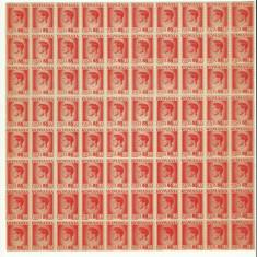 ROMANIA MNH 1945 - Uzuale Mihai I - fragment coala 55 L - 80 timbre