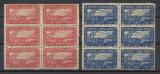 Romania 1906 Expozitia Generala 2 vignete oficiale in bloc de 6 MNH
