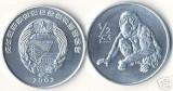 Bnk mnd Coreea de Nord 1/2 chon 2002 , unc , maimuta, Asia