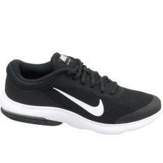 Pantofi Copii Nike Air Max Advantage GS 884524002