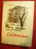 Maxim Gorki -Copilaria mea -Ed. Arlus 1951 , 223pag, trad.A.Frunza, ilustratii