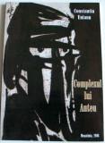 Complexul lui Anteu - Constantin Enianu, versuri, poezii editie princeps