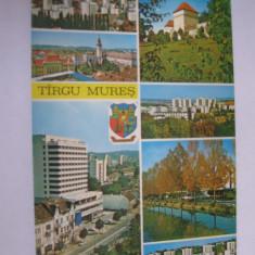 Carte postala - Targu Mures (mozaic), Necirculata, Fotografie