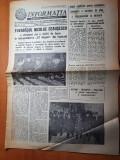 informatia bucurestiului 22 februarie 1983-ceausescu vizita la intrep. 23 august