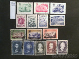 ROMANIA , 1955  , TIMBRE  deparaiate , stampilate