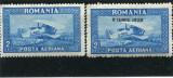 1928/30, ROMANIA , Lp 80 a , 84 a , C. Raiu - 2 Lei  , filigran orizontal - MNH, Nestampilat