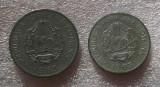 G5. ROMANIA RPR lot 1 leu si 3 lei 1963 **