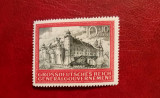 Timbre Germania Reich 1944 The 5th Anniversary MNH serie completa, Nestampilat