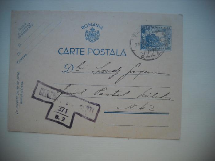 HOPCT  346 G  CENZURAT 1941 BUCURESTI-CARTE POSTALA MILITARA-CIRCULATA