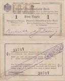 1916 (1 II), 1 Rupie (P-19a.9) - Africa de Est Germană - stare aXF