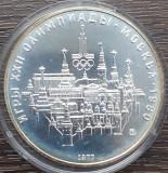 (A813) MONEDA DIN ARGINT RUSIA - 10 RUBLE 1977, JOCURILE OLIMPICE MOSCOVA 80 UNC