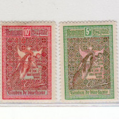 Romania    1906      Ingerii     serie  nestampilata