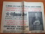 Romania libera 26 ianuarie 1988-ziua de nastere a lui ceausescu