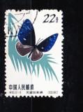 TIMBRU-CHINA-1963-UZAT