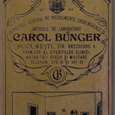 AGENDA INSTRUMENTE CHIRURGICALE SI ARTICOLE DE LABORATOR CAROL BUNGER BUCURESTI