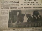 Rapid Bucuresti in Cupa internationala de fotbal-Informatia Bucurestiului / 1989