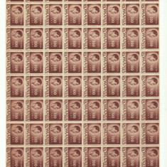 ROMANIA MNH 1945 - Uzuale Mihai I - fragment coala 100 L - 72 timbre