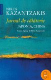 Jurnal de calatorie: China si Japonia (epub)