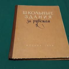 CARTE ARHITECTURĂ LIMBA RUSĂ/1958