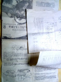 instructiuni si schema de colectie rare pentru radio vechi Lira anii 70