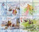 MOLDOVA 2017, Lunile anului in traditia populara, MNH, serie neuzata