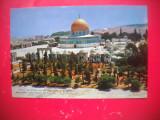 HOPCT 66905  MOSCHEEA OMAR-IERUSALIM  -ISRAEL-STAMPILOGRAFIE-CIRCULATA
