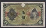A430 China Japan Japonia 10 yen 1938