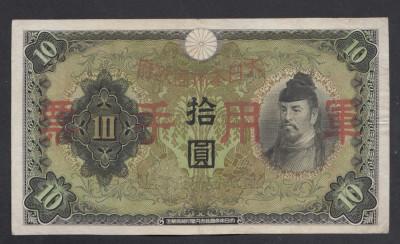 A430 China Japan Japonia 10 yen 1938 foto