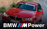 Sticker Auto Parbriz BMW M Power, culoare alba