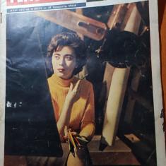 revista flacara 25 ianuarie 1964-fabrica de mase plastice bucuresti