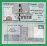 = EGYPT - 5 POUND – 2016 - UNC    =