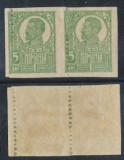ROMANIA 1920 Ferdinand bust mare 5 bani pereche eroare de dantelura neuzata MNH