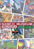 Namco Museum Archives Vol. 2 (Nintendo Switch) eShop Key
