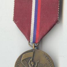 Medalia VICTORIA IN RAZBOIUL ANTIFASCIST 1945 - 1995