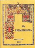 LIL RUDIMATENQORO ( IN LIMBA RROMANI )