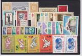 Lot 2 1967, LP 644, 647, 650, 652, 653, 655, 660, 661, 666 MNH