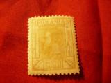 Timbru  Romania 1911 - 1 1/2 Bani galben Spic de Grau