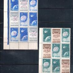 ROMANIA 1958-SATELITII ARTIFICIALI(SUPRATIPAR), COLT DE COALA, MNH-LP.459b