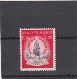 ROMANIA  1954   LP 370  A X-A ANIVERSARE A ELIBERARII PATRIEI  SARNIERA