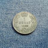 1 Dinar 1925 Iugoslavia
