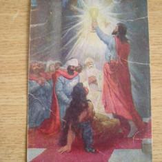CAB9 - CARTE POSTALA FOARTE VECHE - TEMATICA RELIGIOASA