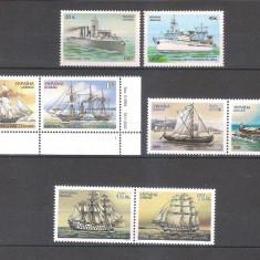 Lot 4 serii nave, Ucraina, 1997-2003