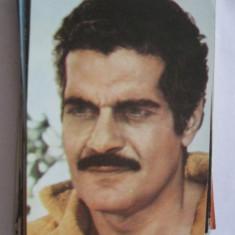 Carte postala actori/film - Omar Sharif
