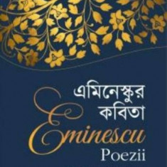 Eminescu: Kabita / Eminescu: Poezii