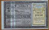 Bilet de loterie ; Loteria de Stat ; Clasa 3 ; 15 Mai 1938 ; Timbrul Loteriei