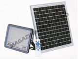Lampa 200W Cu Incarcare Solara Panou Solar Si Telecomanda