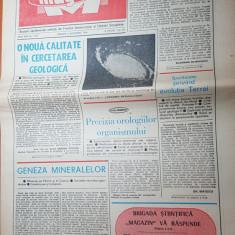 Ziarul magazin 8 noiembrie 1980-articol scris de adrian paunescu